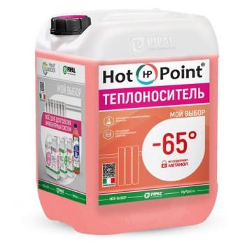Теплоноситель HotPoint -65 10кг